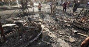 Bağdat'taki Stadyum Patlama Anı Saldırı Anı Kamerada