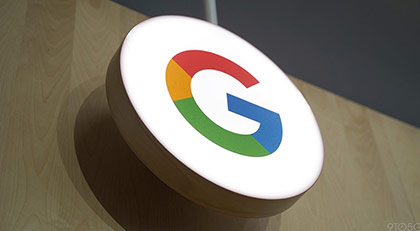 Google'dan Beklenmedik Hata!
