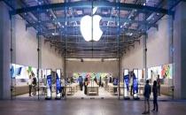 2018'de Çıkacak En İyi Apple Ürünleri