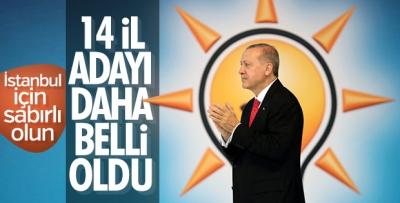 AK Parti 14 il belediye adaylarını açıkladı