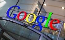 Dünya Devi Google'a Büyük Soruşturma!