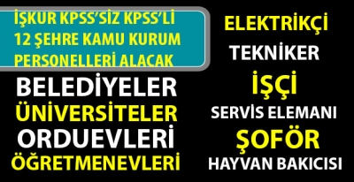 İŞKUR KPSS'SİZ Ve KPSS'Lİ Nisan 2018 Kamu Personel Alımı