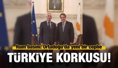 İsrail Büyükelçisi'nden Anastasiadis'e ziyaret